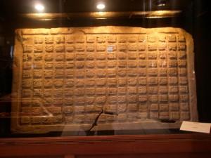 Cancuen Panel in Museo el Principe Source Unknown