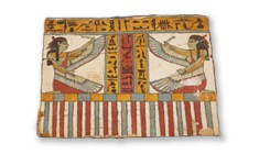 Morris Khouli Egyptian Object Seized from ICE