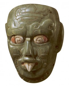 Rio Azul Mask from National Geographic