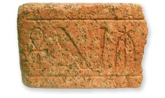 Egyptian Granite inscription returned (photo from artdaily) ED