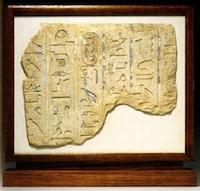 tomb-of-murtis-relief-fragment