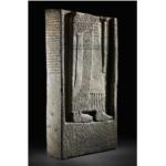 Stela Adad-nerari III